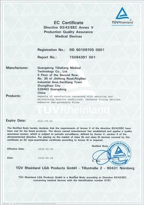 CE证书001