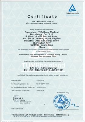 CE证书002